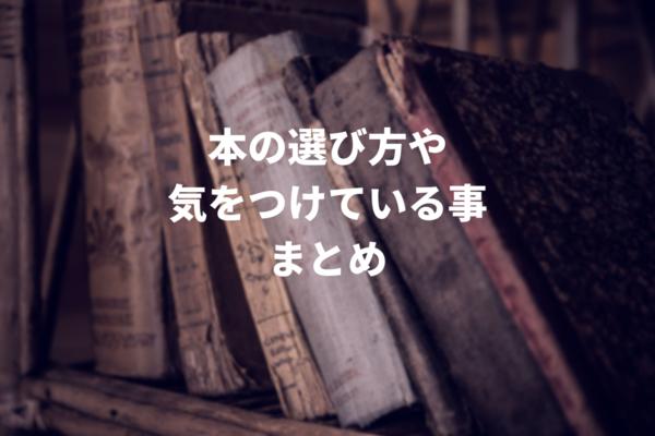 f:id:hikikomori-bunkei-neet:20190925132511p:plain
