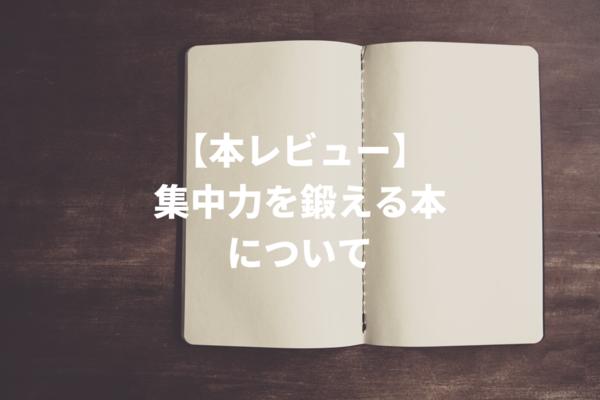 f:id:hikikomori-bunkei-neet:20190925132721p:plain
