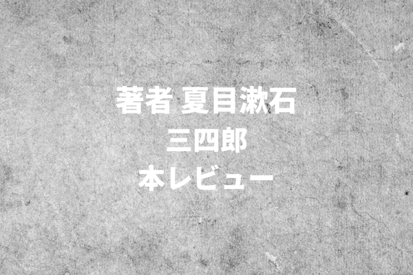 f:id:hikikomori-bunkei-neet:20190925135831p:plain