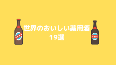f:id:hikikomori-bunkei-neet:20191001180430p:plain
