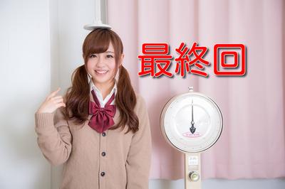 f:id:hikikomori-bunkei-neet:20191001181522j:plain