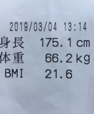 f:id:hikikomori-bunkei-neet:20191001181621j:plain