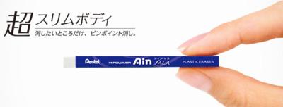f:id:hikikomori-bunkei-neet:20191001182556p:plain