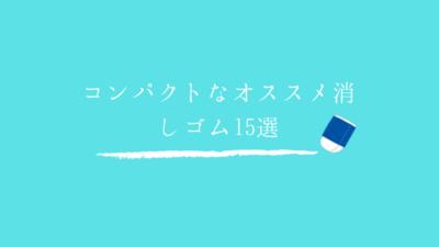 f:id:hikikomori-bunkei-neet:20191001182842p:plain