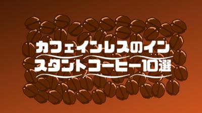 f:id:hikikomori-bunkei-neet:20191001183410p:plain