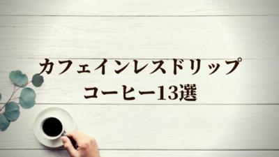 f:id:hikikomori-bunkei-neet:20191001183540p:plain