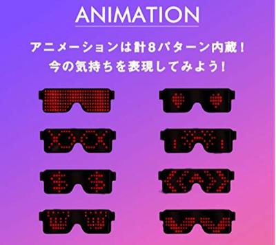 f:id:hikikomori-bunkei-neet:20191001183724p:plain