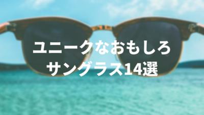 f:id:hikikomori-bunkei-neet:20191001183741p:plain
