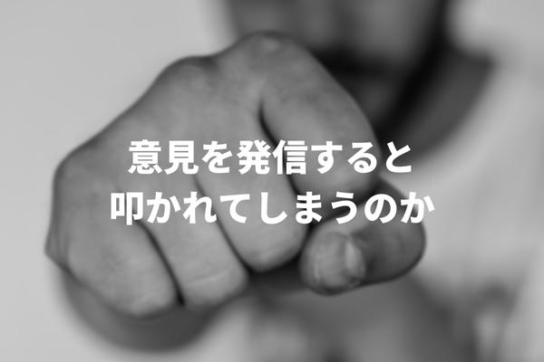f:id:hikikomori-bunkei-neet:20191008171712p:plain
