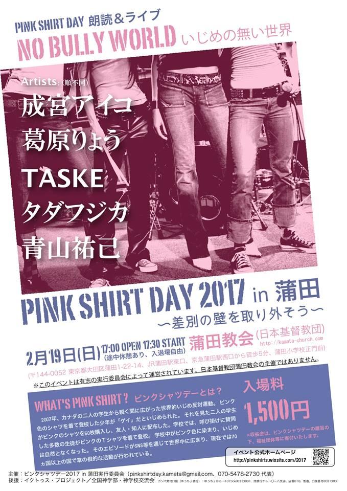 f:id:hikikomori-peersupport:20170208001909j:plain