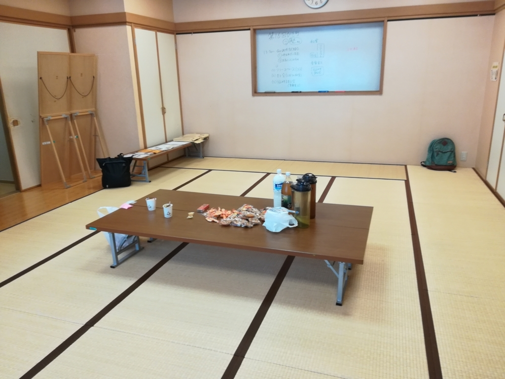f:id:hikikomori-peersupport:20180621232012j:plain