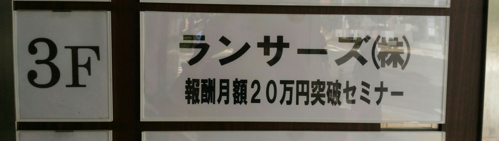 f:id:hikikomori-writer:20170805143637j:plain