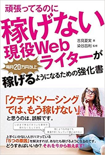 f:id:hikikomori-writer:20170805154037j:plain
