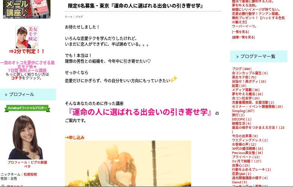 f:id:hikikomori-writer:20170809032707j:plain