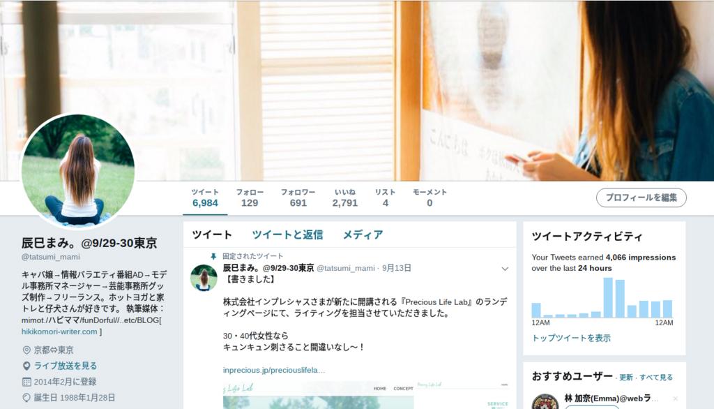 f:id:hikikomori-writer:20170916161058j:plain