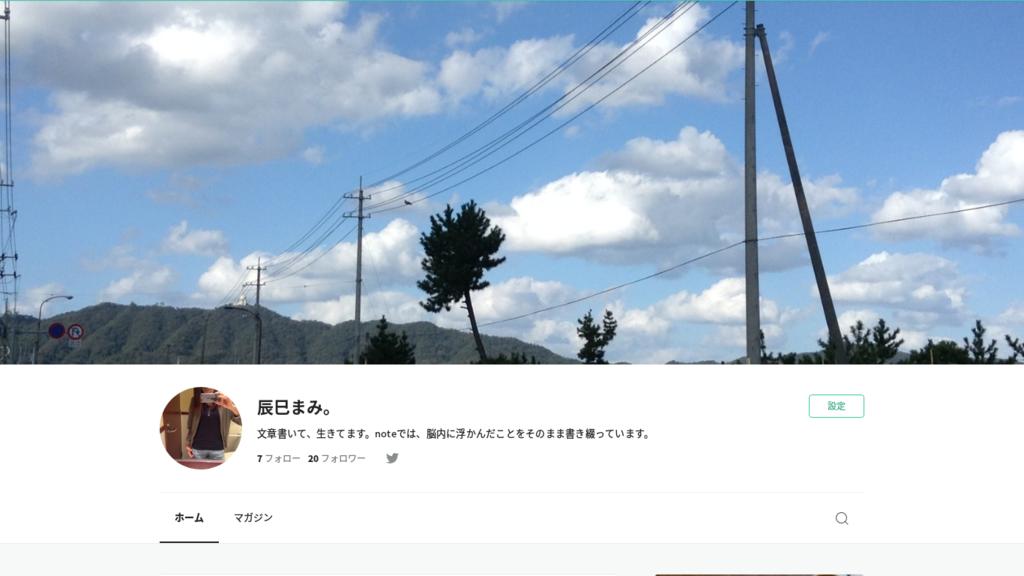 f:id:hikikomori-writer:20170916161421p:plain