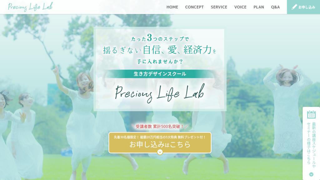 f:id:hikikomori-writer:20170916162748p:plain