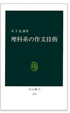 f:id:hikikomori-writer:20171004235151p:plain