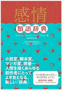 f:id:hikikomori-writer:20171004235321p:plain