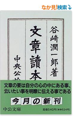 f:id:hikikomori-writer:20171004235353p:plain