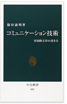 f:id:hikikomori-writer:20171004235416p:plain