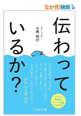 f:id:hikikomori-writer:20171004235438p:plain
