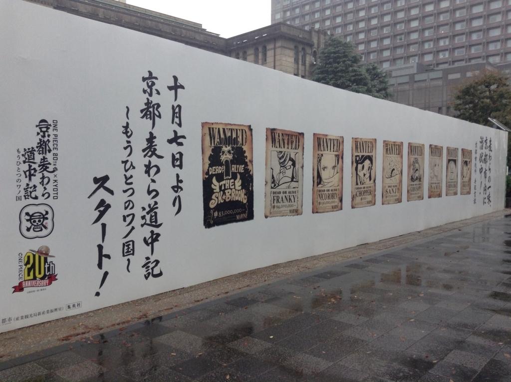 f:id:hikikomori-writer:20171007225126j:plain