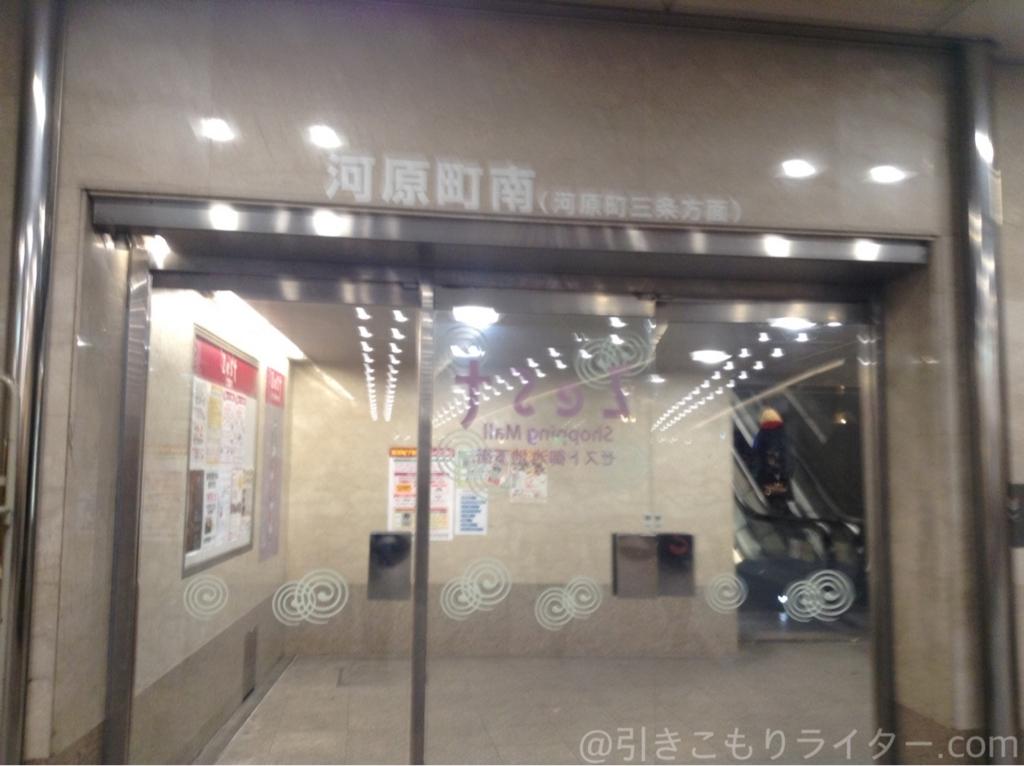 f:id:hikikomori-writer:20171110041346j:plain