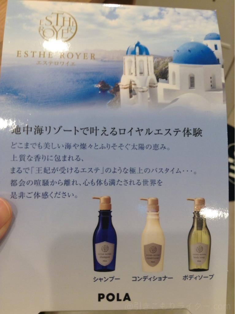 f:id:hikikomori-writer:20171110042127j:plain