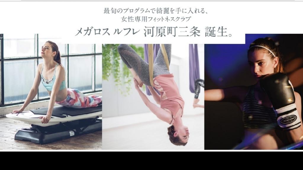 f:id:hikikomori-writer:20171110043919j:plain