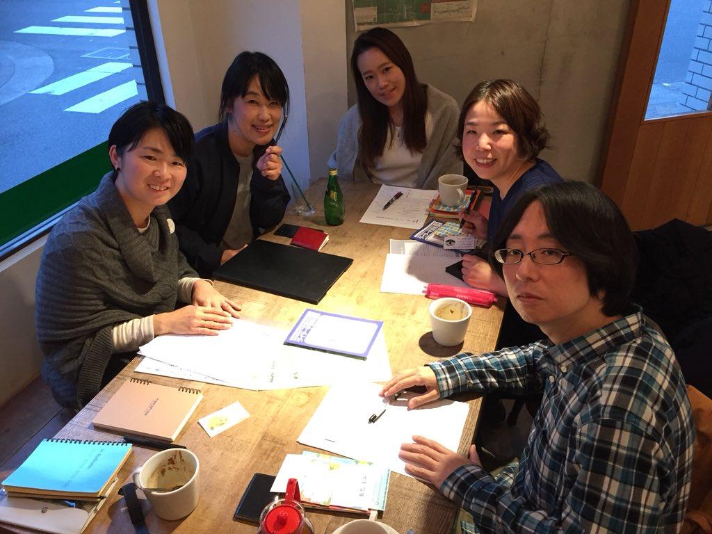 f:id:hikikomori-writer:20171216162130j:plain