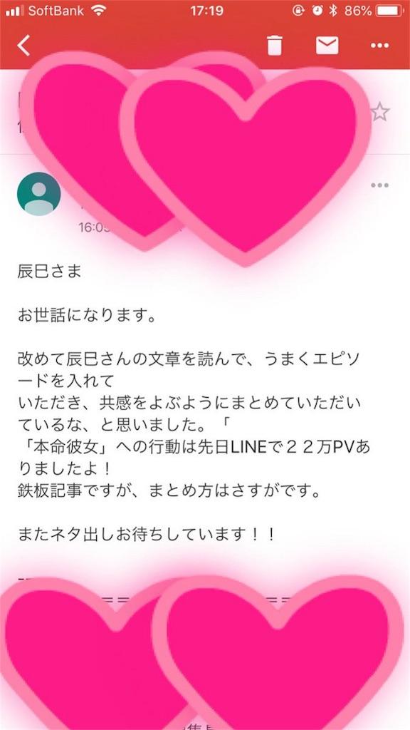 f:id:hikikomori-writer:20180704163219j:image