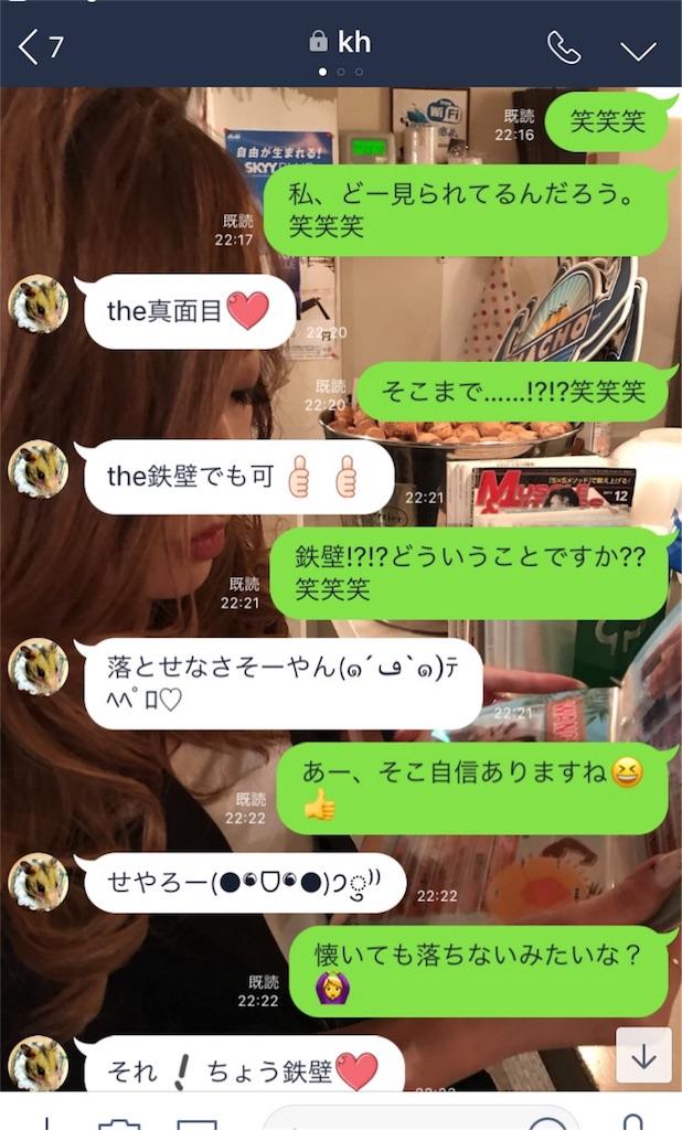 f:id:hikikomori-writer:20180812224257j:image