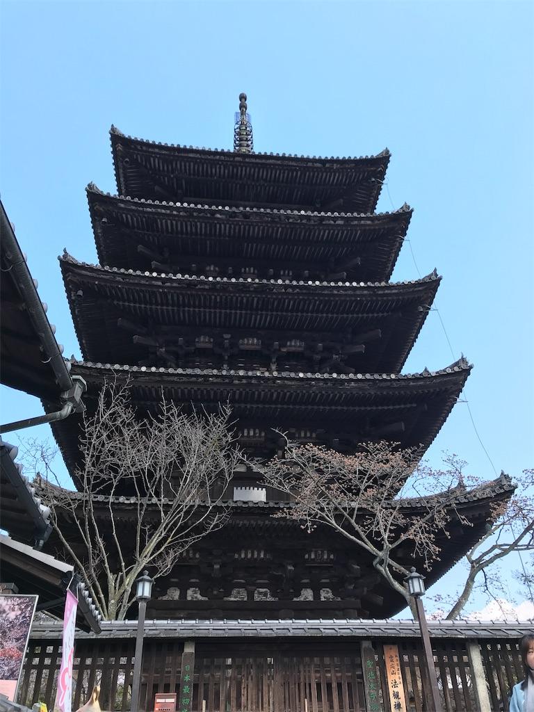 f:id:hikikomori-writer:20190404134707j:image