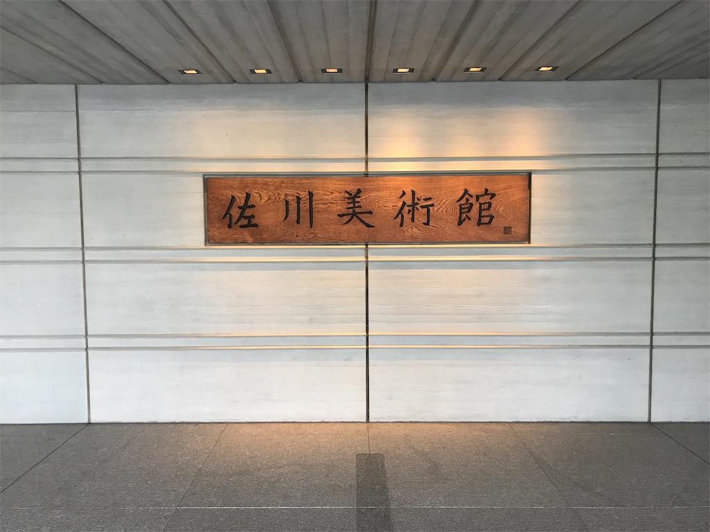 f:id:hikikomori-writer:20190424180845j:image