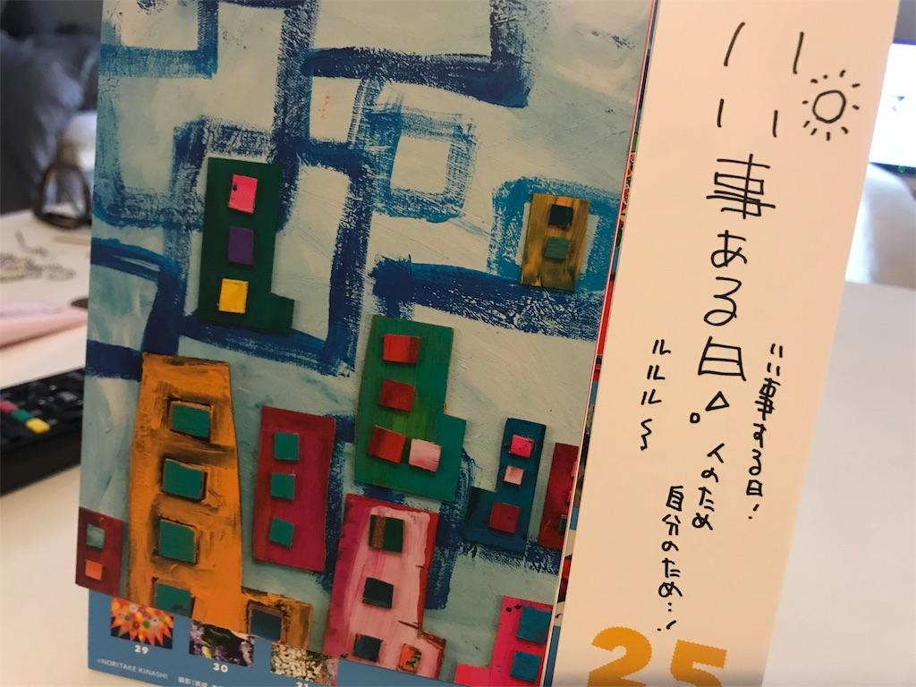 f:id:hikikomori-writer:20190425184212j:image