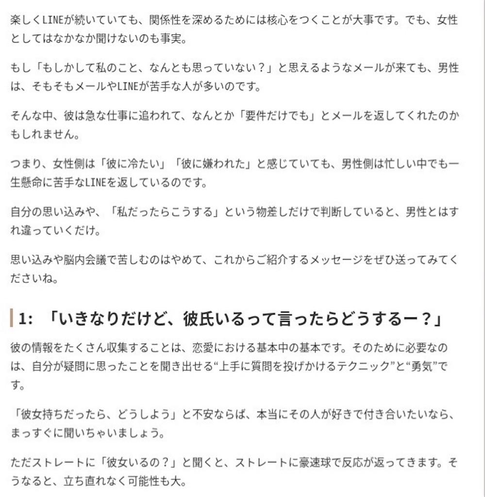 f:id:hikikomori-writer:20190516133234j:image