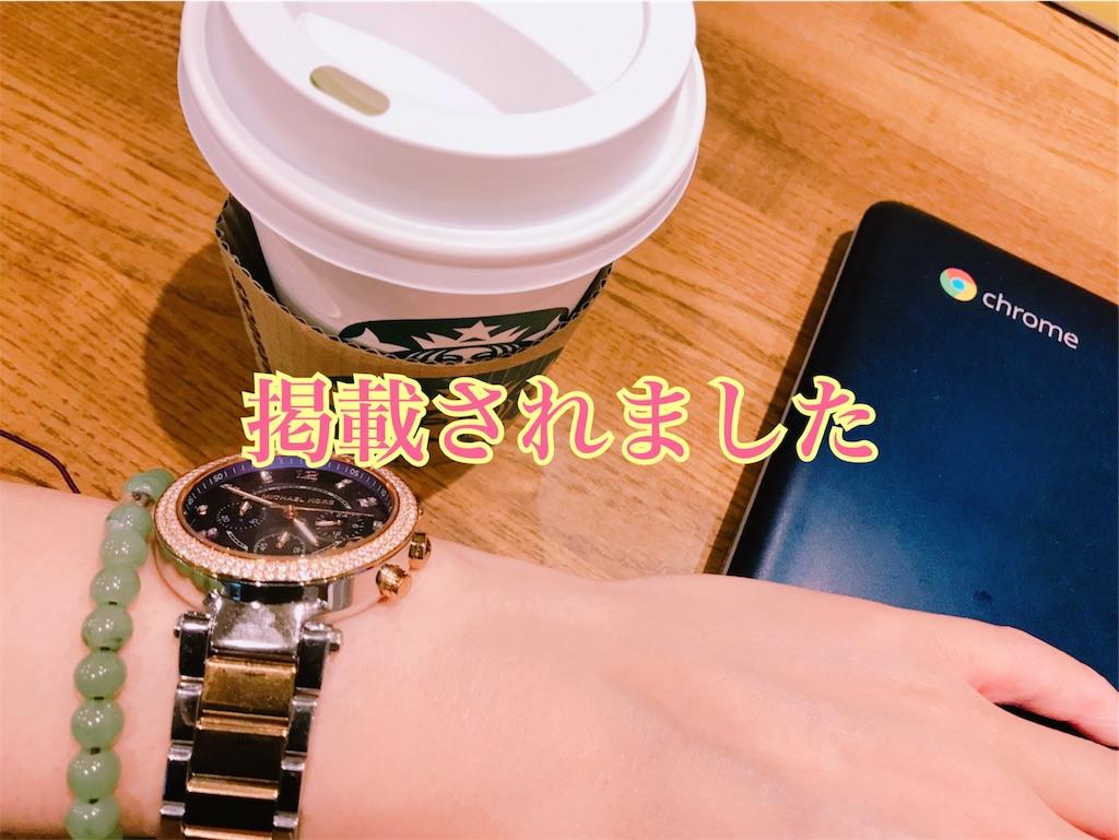 f:id:hikikomori-writer:20190516133802j:image