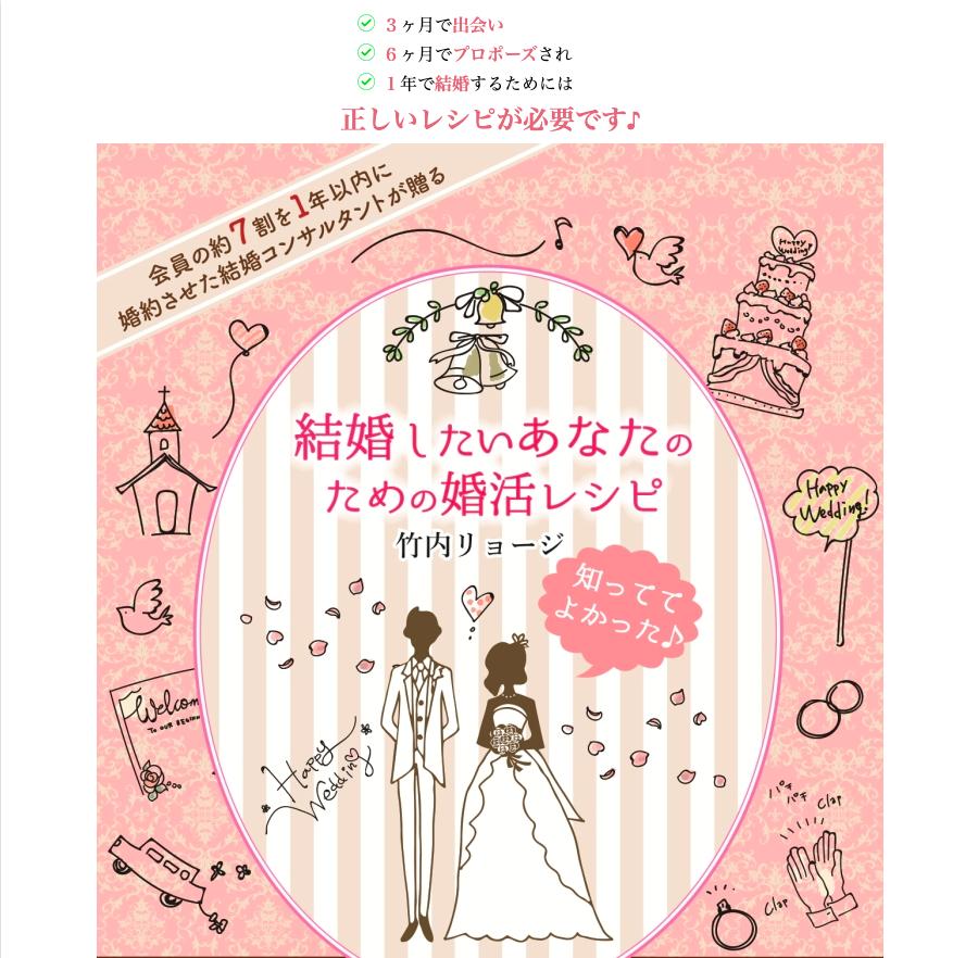 f:id:hikikomori-writer:20191106172400p:plain