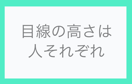 f:id:hikikomori-writer:20210526165657j:plain