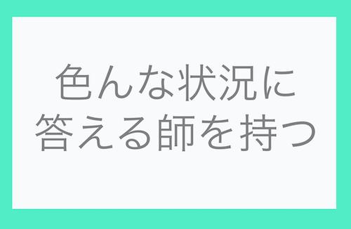 f:id:hikikomori-writer:20210526170211j:plain