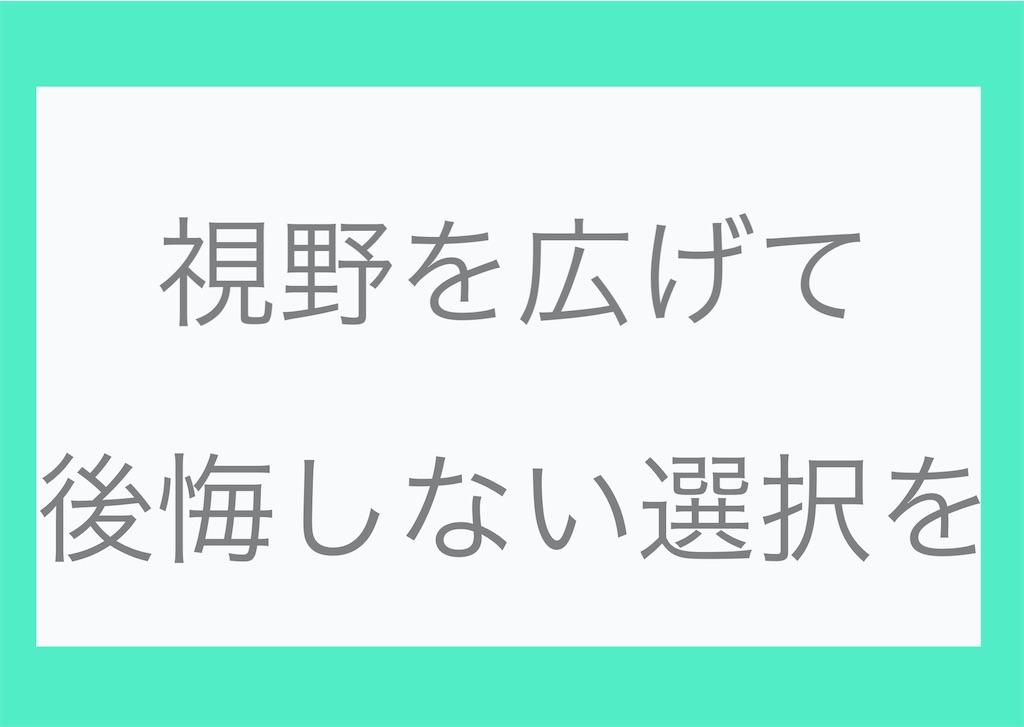 f:id:hikikomori-writer:20210531175744j:image