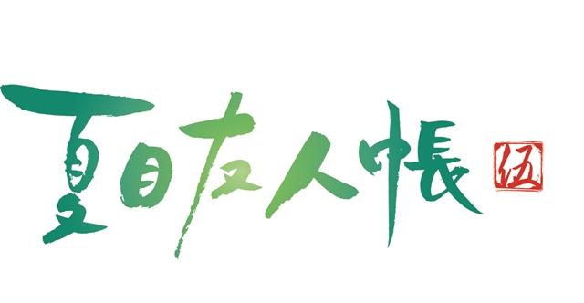f:id:hikikomoriforest:20161221104417p:plain