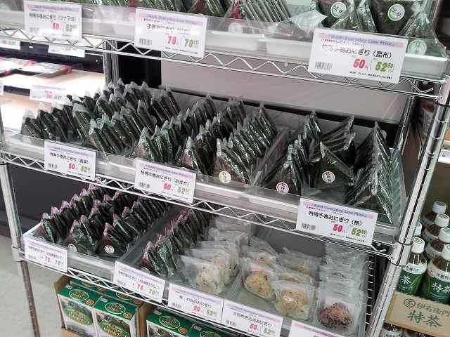 f:id:hikikomoriforest:20161221205217p:plain