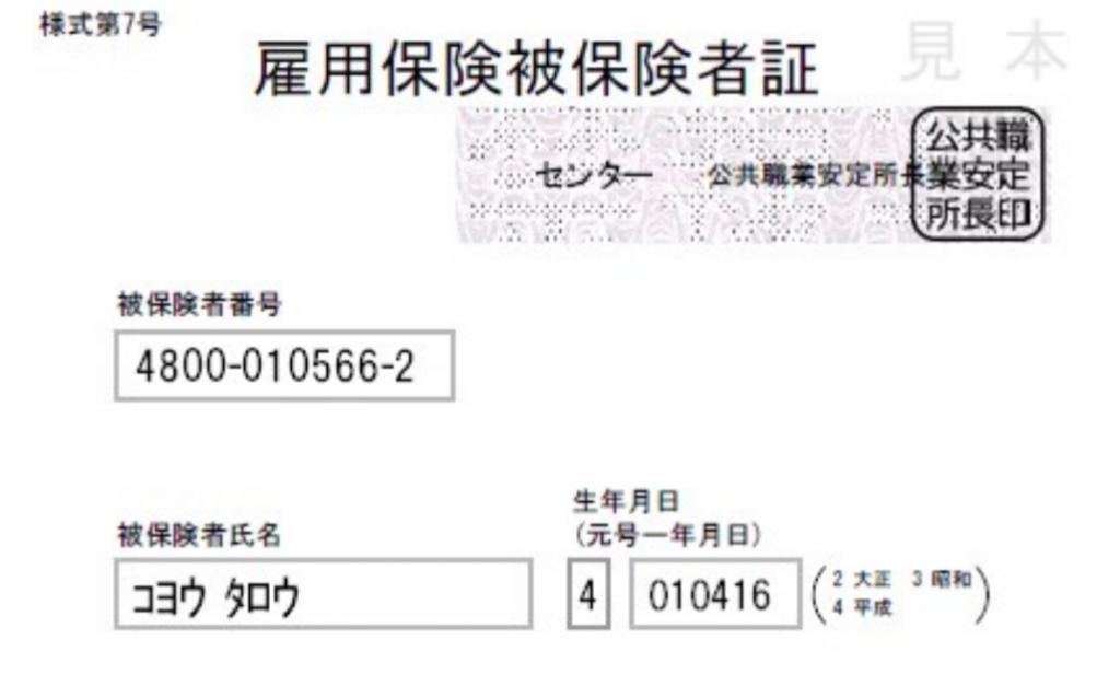 f:id:hikikomoriforest:20170108154734p:plain:w450