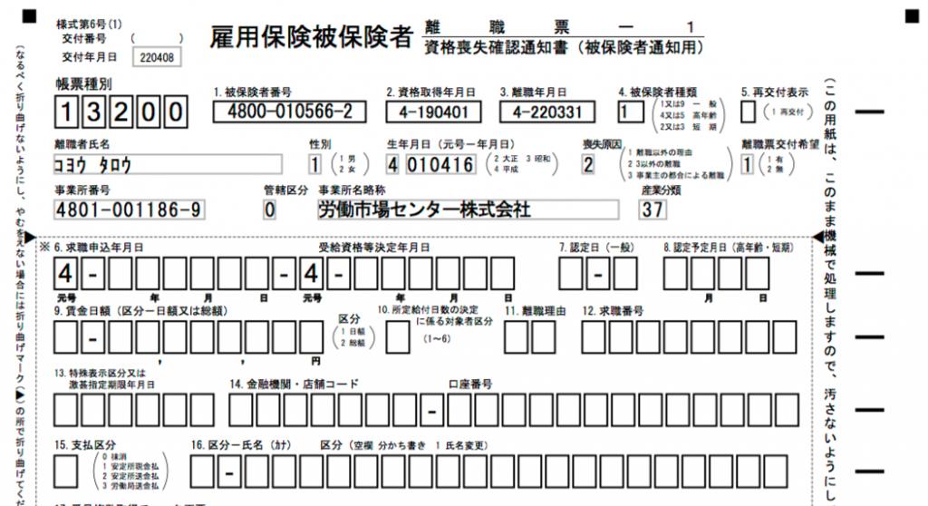 f:id:hikikomoriforest:20170108154751p:plain:w450