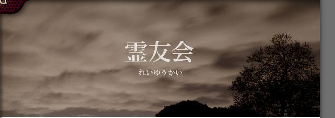 f:id:hikikomoriforest:20170117143505p:plain