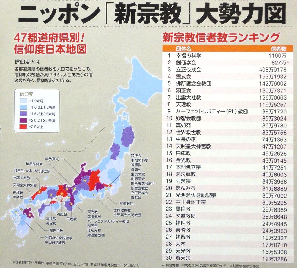 f:id:hikikomoriforest:20170117163847p:plain:w450