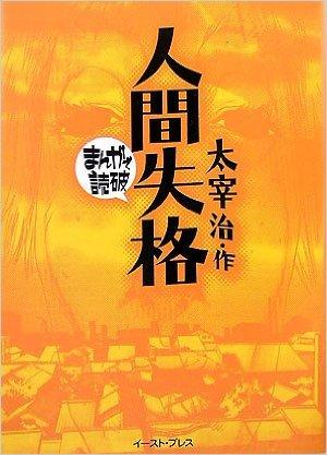 f:id:hikikomoriforest:20170118221705p:plain