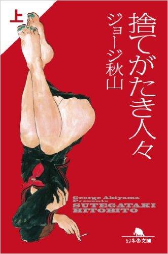 f:id:hikikomoriforest:20170118222737p:plain